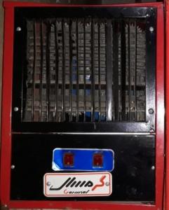کرایه بخاری انرژی گازی و کپسولی مدل 640 نوبنیاد